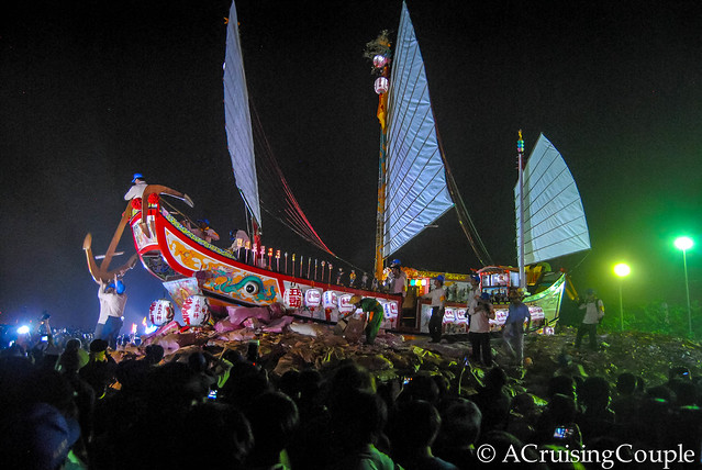 Burning Boat Festival Taiwan Raise the Anchors